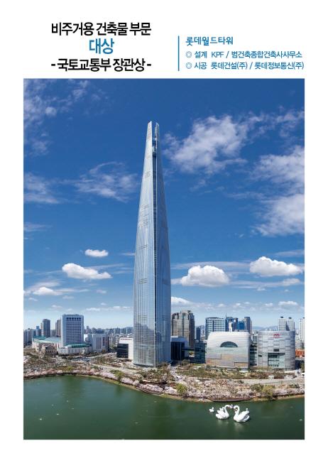 크기변환_국제컨퍼런스_대전광고입니다26.jpg